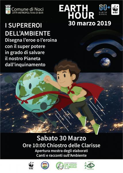 Earth Hour 2019. I Supereroi dell'Ambiente disegnati dai bambini