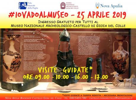25 APRILE 2019 #IOVADOALMUSEO ARCHEOLOGICO DI GIOIA DEL COLLE