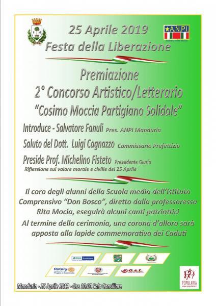 """L'ANPI di Manduria per il 25 Aprile: premiazione  della  seconda edizione del  Concorso Scolastico """"Cosimo Moccia - partigiano solidale"""""""
