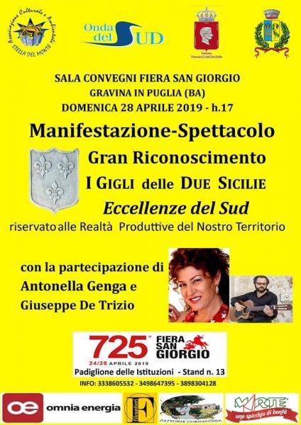 """GRAN RICONOSCIMENTO """"I GIGLI DELLE DUE SICILIE"""" - ECCELLENZE DEL SUD (3^ Edizione)"""