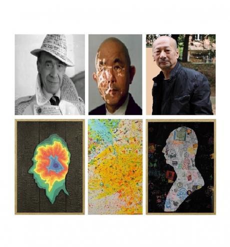 IDENTITY OF ARTIST / Marginal Active Resistances / Shozo Shimamoto - Guglielmo Achille Cavellini - Ryosuke  Cohen
