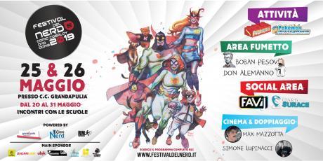 """IL MAT MUSEO DELL'ALTO TAVOLIERE AL """"FESTIVAL DEL NERD 2019"""""""