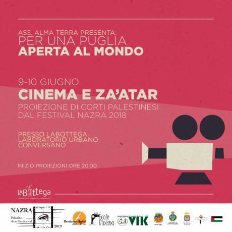 Cinema e Za'atar