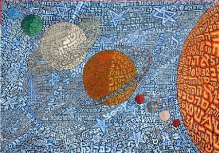 Elementi di calcolo trascendentale opere di Tobia Ravà