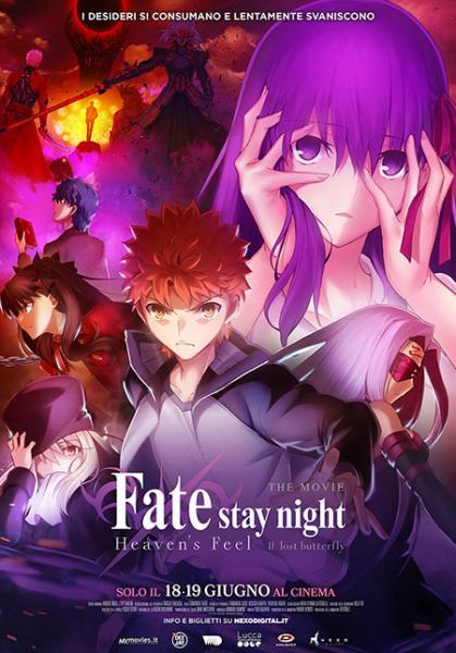 FATE/STAY NIGHT Heaven's Feel 2. Lost Butterfly The Movie in esclusiva il 18 e 19 giugno a Polignano a Mare Multisala VIGNOLA