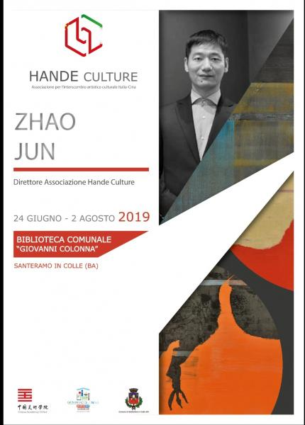 Diurnal Write: Zhao Jun espone in Italia