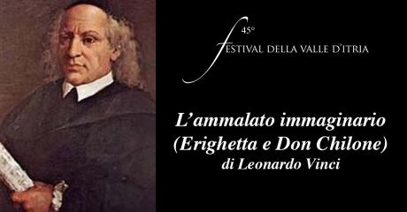 L'ammalato immaginario (Erighetta e Don Chilone) - Opera in masseria - 29 luglio 2019 - 45° Festival della Valle d'Itria
