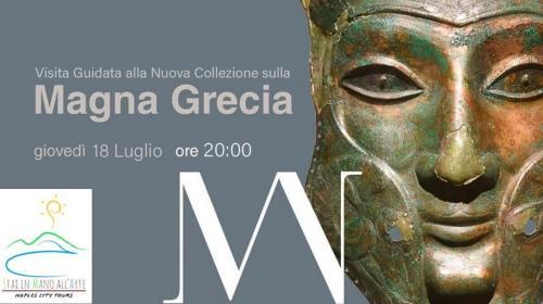 La Collezione Magna Grecia - visita guidata
