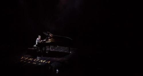 Yiruma in Concerto per la Prima Volta in Italia