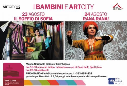 I Bambini e ArtCity: le fiabe a Castel Sant'Angelo