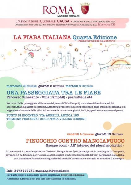 La Fiaba Italiana: quarta edizione