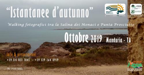 """Istantanee d'autunno"""
