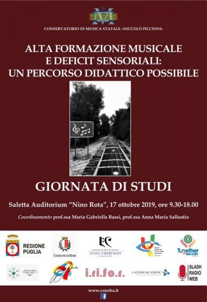 """""""ALTA FORMAZIONE MUSICALE E DEFICIT SENSORIALI: UN PERCORSO DIDATTICO POSSIBILE"""""""