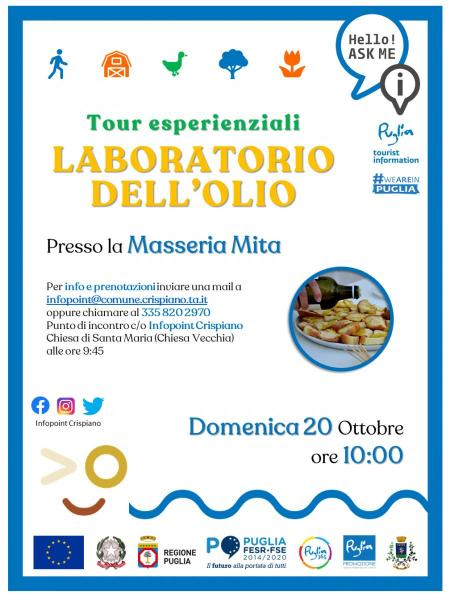 Laboratorio dell'olio