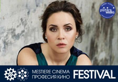 Mestiere Cinema Festival, serata inaugurale con il regista Georgi Toshev