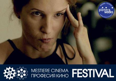 """""""Glory - Non c'è tempo per gli onesti"""" per Mestiere Cinema Festival"""