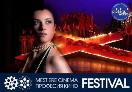 """""""Amando Carmen"""" per Mestiere Cinema Festival"""