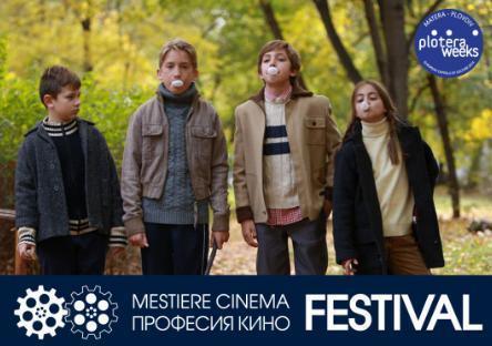 """""""Gomma da masticare"""" proiezione per Mestiere Cinema Festival"""