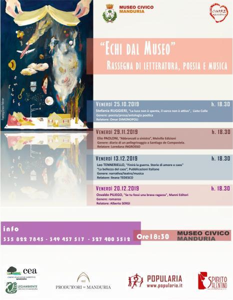 """""""Echi dal Museo"""", rassegna di letteratura, poesia e musica a Manduria, a partire da venerdì 25 ottobre"""