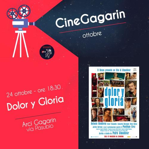 CineGagarin - Dolor y gloria