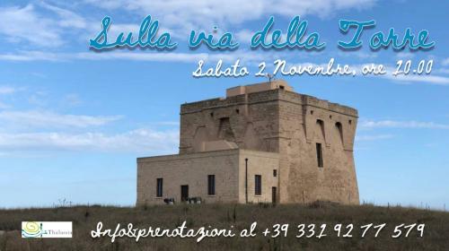 SULLA VIA DELLA TORRE -  Riserva di Torre Guaceto