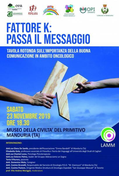 """""""Fattore K: passa il messaggio"""", convegno sull'importanza della buona comunicazione in oncologia, sabato 23 novembre a Manduria."""