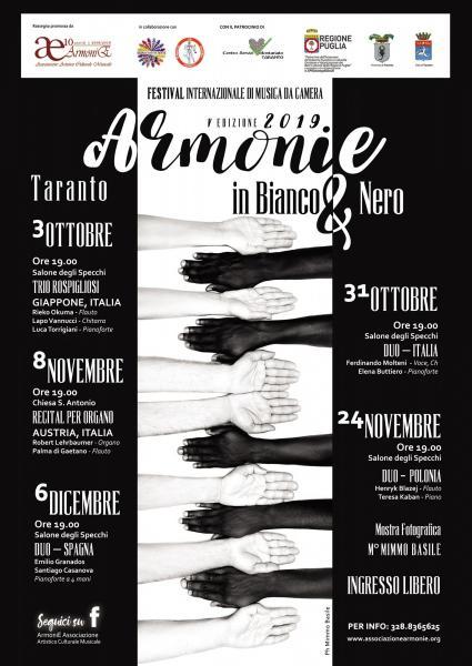Emilio Granados - Santiago Casanova, la Spagna per ArmoniE in Bianco & Nero