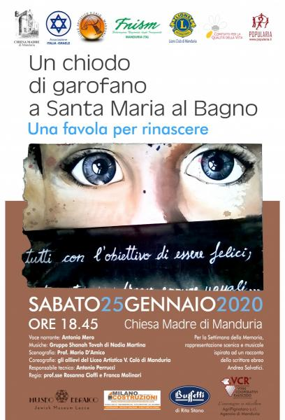 """Sabato 25 gennaio si celebra a Manduria la """"settimana della memoria"""" con la rappresentazione scenica in Chiesa Madre di un racconto di Andrea Salvatici."""