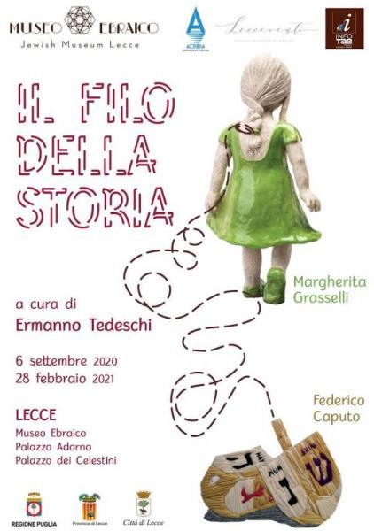 """A Lecce la mostra """"Il filo della storia"""""""